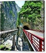 Taroko Gorge Canvas Print