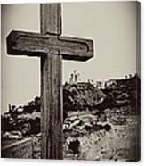 Tbilisi Cross Canvas Print