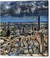 Tel Aviv Love Canvas Print