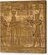 Temple At Denderah Egypt Canvas Print