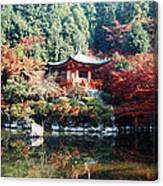 Temple Behind A Pond, Daigo-ji Temple Canvas Print