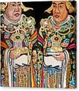 Temple Doors 01 Canvas Print