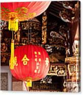 Temple Lanterns 01 Canvas Print