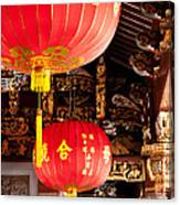 Temple Lanterns 02 Canvas Print