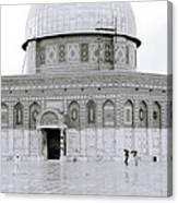 Temple Mount Canvas Print
