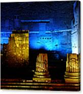 Temple Of Mars Ultor Canvas Print