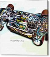 The 1978 F1 Lotus Canvas Print