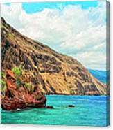 The Bay At Kealakekua Canvas Print