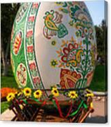 The Big Egg 3 Canvas Print