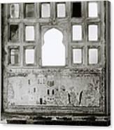 The City Palace Window Canvas Print