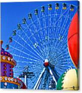The Colors Of The State Fair Of Texas Canvas Print