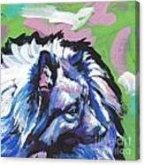 The Cool Kesha Canvas Print