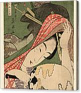 The Courtesan Tsukasa From The Ogiya House Tanabata. Star Festival  Canvas Print