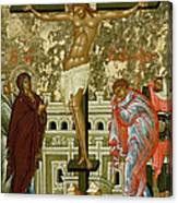 The Crucifixion Of Our Lord Canvas Print