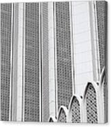 The Dayabumi Complex Canvas Print
