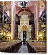 The Dohany Street Synagogue Budapest Canvas Print