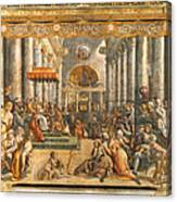 The Donation Of Rome. Canvas Print