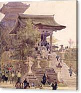 The Entrance To The Temple Of Kiyomizu Dera Kyoto Canvas Print