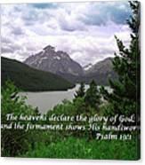 The Firmament  Psalm 19 1  Canvas Print
