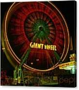 The Giant Wheel Spinning  Canvas Print