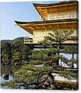 The Golden Temple Of Kyoto Japan Canvas Print