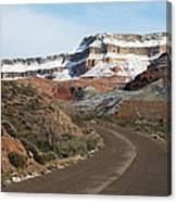 The Gorge Arizona Canvas Print