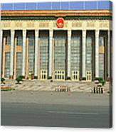 The Great Hall Of The People Canvas Print