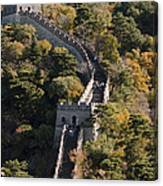 The Great Wall 629 Canvas Print