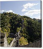 The Great Wall 649 Canvas Print