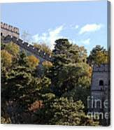 The Great Wall 673 Canvas Print
