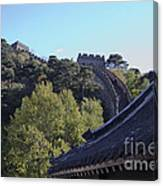The Great Wall 682 Canvas Print