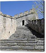 The Great Wall 721 Canvas Print