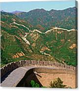 The Great Wall At Badaling In Beijing Canvas Print