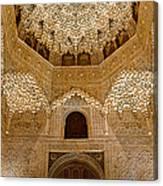 The Hall Of The Arabian Nights Canvas Print