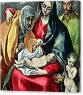 The Holy Family With St Elizabeth Canvas Print