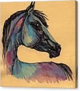 The Horse Portrait 1 Canvas Print
