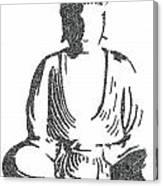 The Intricacies Of The Meditating Buddha Canvas Print