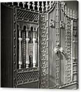 The Jain Gates  Canvas Print