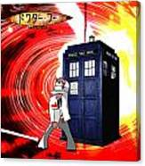 The Japanese Dr. Who Canvas Print