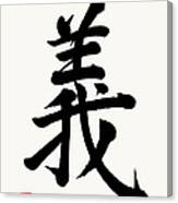 The Kanji Gi Or Right Action In Gyosho Canvas Print