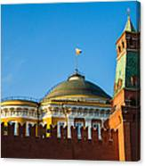 The Kremlin Senate Building Canvas Print