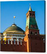 The Kremlin Senate Building - Square Canvas Print