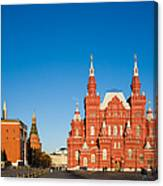 The Kremlin Towers And The State Museum Of Russian History Canvas Print