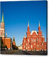 The Kremlin Towers And The State Museum Of Russian History - Square Canvas Print