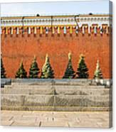 The Kremlin Wall Canvas Print