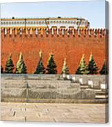 The Kremlin Wall - Square Canvas Print