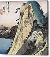 The Lake At Hakone Canvas Print