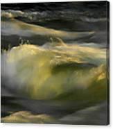The Last Light Of Sun Canvas Print