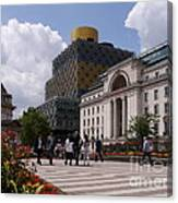 The Library Of Birmingham Canvas Print