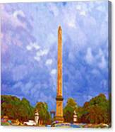 The Monument's Parking Lot Digital Art By Cathy Anderson Canvas Print